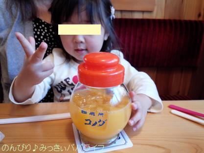 komedacoffee2.jpg