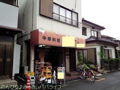 kyodaikatayakisoba1.jpg