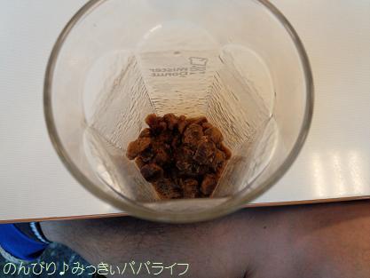 misterdonutcoffee5.jpg