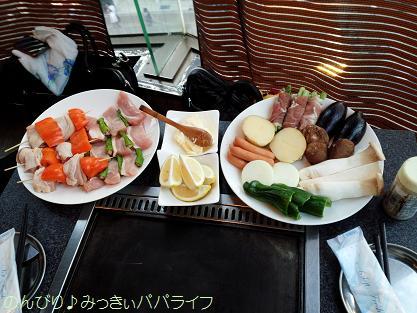 nakayoshiokonomiyaki1.jpg