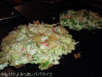 nakayoshiokonomiyaki6.jpg