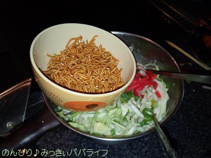 nakayoshiokonomiyaki7.jpg