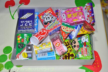 okashibox2.jpg