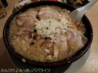 omurashokudo1.jpg