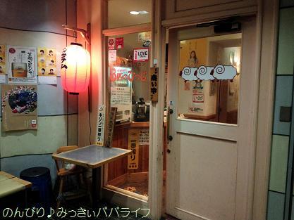 sanbikinohitsuji1.jpg