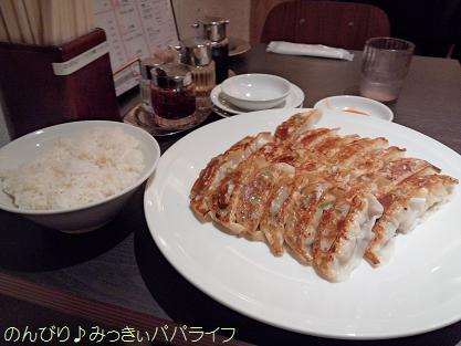shibuyagyoza2.jpg