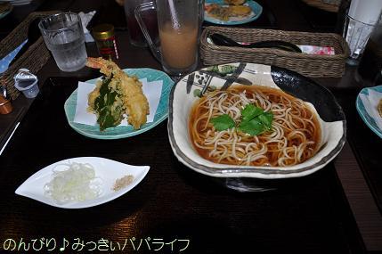 shichigosansoba3.jpg