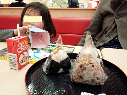 shimakujira5.jpg