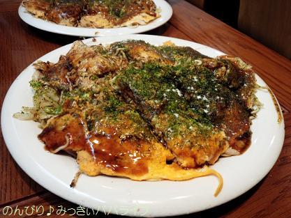 shimbashihiroshimayaki2.jpg
