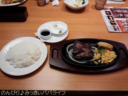 steakmiya09.jpg