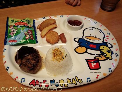 steakmiya102.jpg