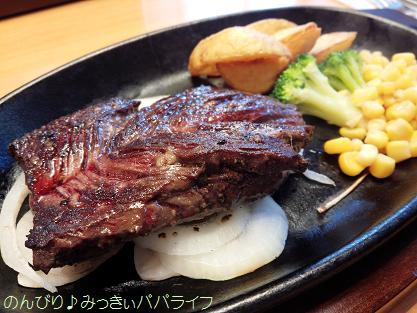 steakmiya103.jpg