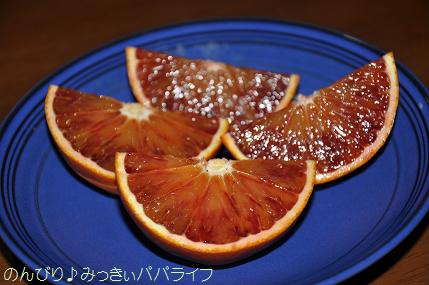sushiorange4.jpg
