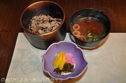 tateyama201407023.jpg