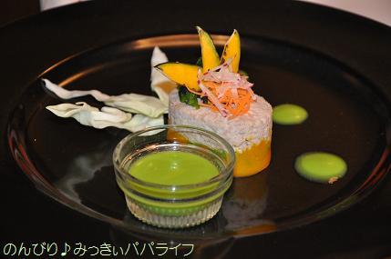 tateyama201407025.jpg
