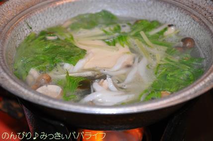 tateyama201407036.jpg