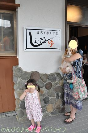 tateyama201407038.jpg