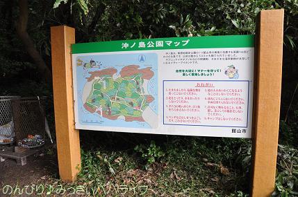 tateyama201407042.jpg