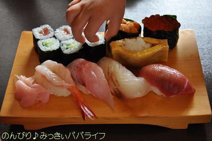 tateyama201407048.jpg