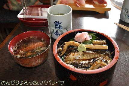 tateyama201407050.jpg