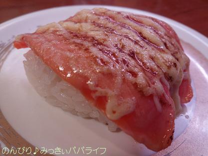 teikakakusushi04.jpg