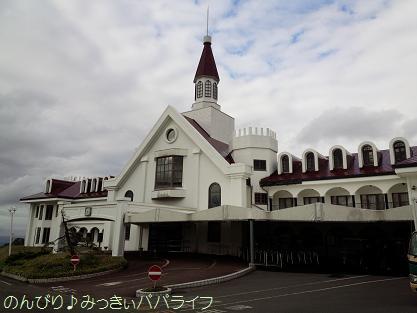 tokamachicc2.jpg