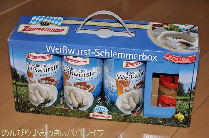 weisswurst1.jpg