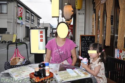 yakitori20140813.jpg