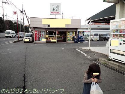 yakitoribim2.jpg