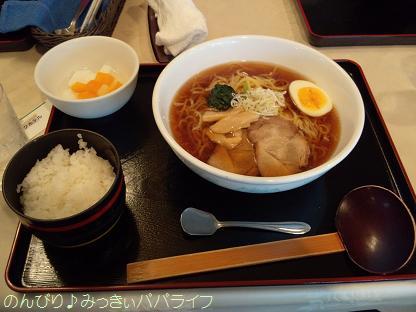 yuzawaramen.jpg