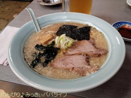 yuzawaramen1.jpg