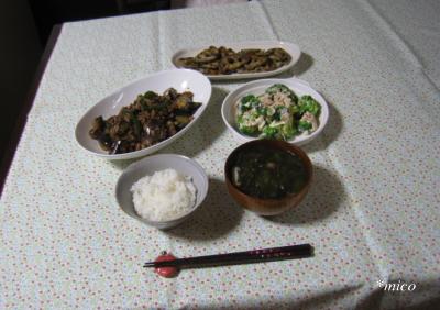bangohan1492.jpg