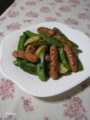 bangohan1494-2.jpg