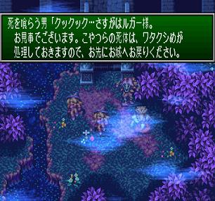 聖剣3_14-2