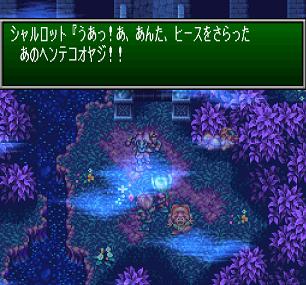 聖剣3_14-3