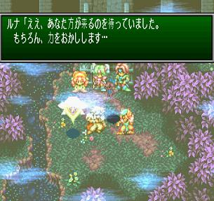 聖剣3_14-5