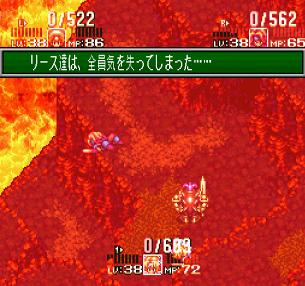 聖剣3_23-2