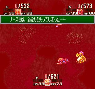 聖剣3_25-1