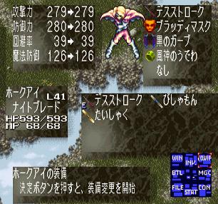 聖剣3_25-3