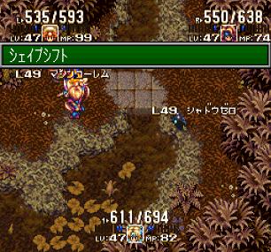 聖剣3_29-2