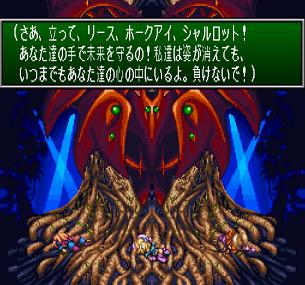 聖剣3_29-8