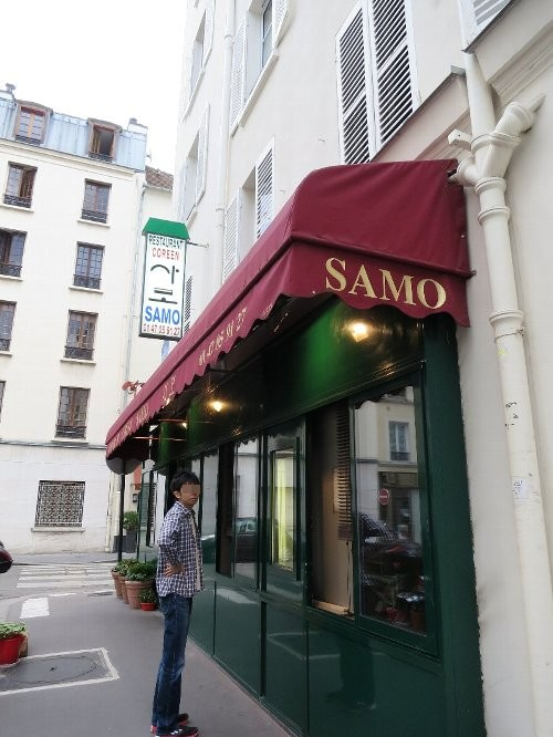 SAMOの前で