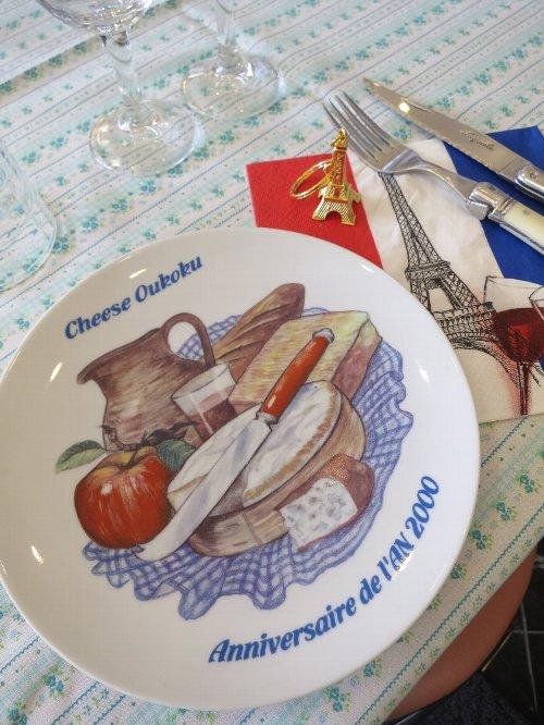 2014年8月7日 チーズ王国コラボ 002