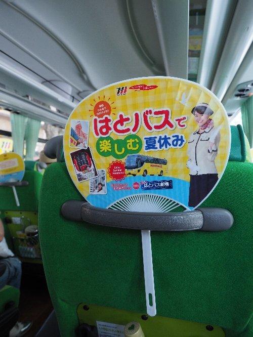 2014年8月15日バス 002