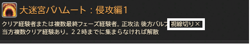 2014060821142731c.png
