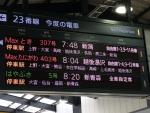 金沢1406211