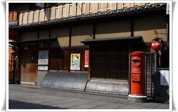 祇園403166