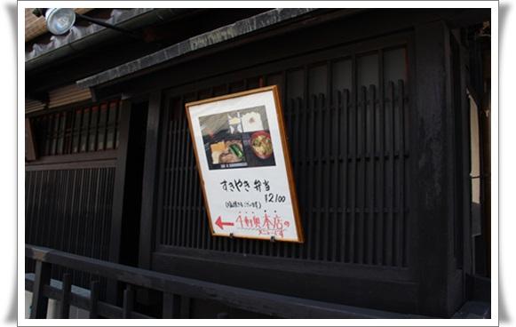 祇園403165
