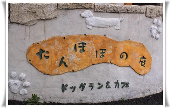 奈良オフ405051