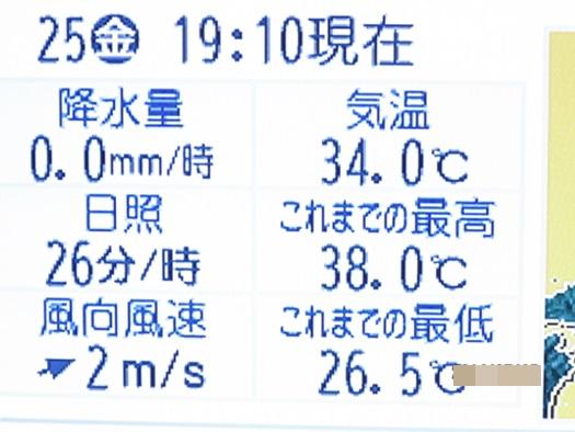 暑中407271